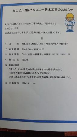 DSC_5151